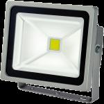 Brennstuhl Chip LED Strahler 30W